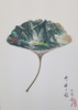 LEAF PAINTING - SMALL - TLS Living