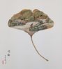 LEAF PAINTING BY MING KONG - TLS Living