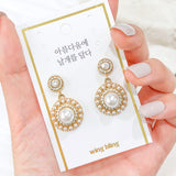 AMELIA Earring (swarovski pearl, drop earring) - Wingbling Global