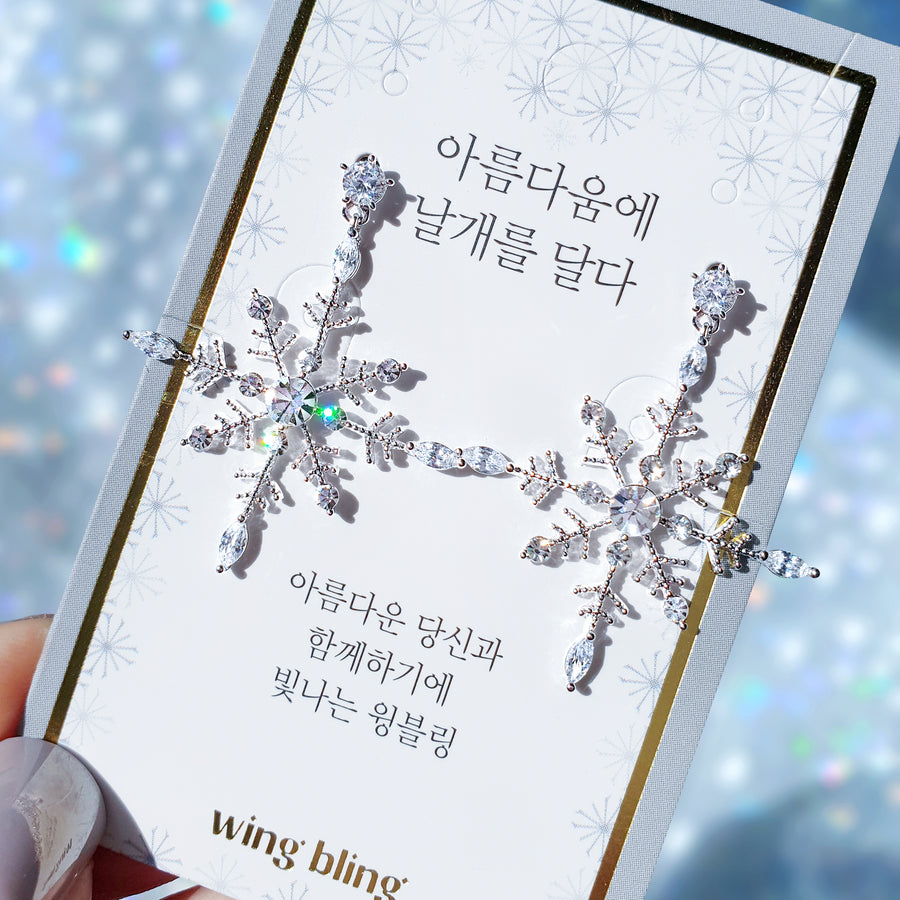 SNOW BLOSSOM (SNOWFLAKE) Earring (silver post, winter season special) - Wingbling Global