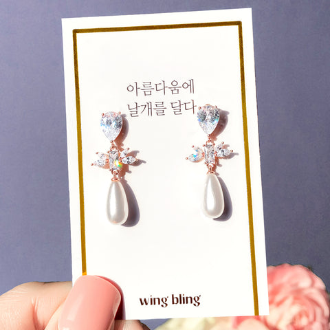 FORTUNA Earring (silver post) - Wingbling Global
