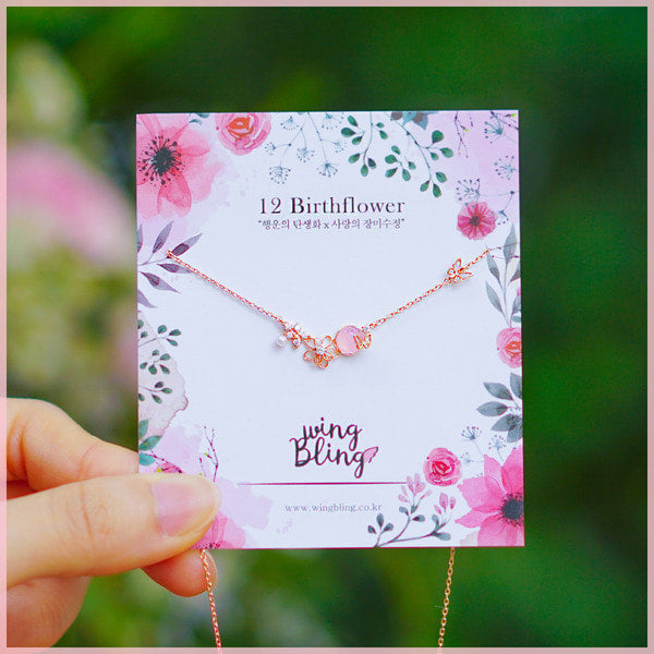 ALLIE Necklace (12 birthflower, rose quartz) - Wingbling Global