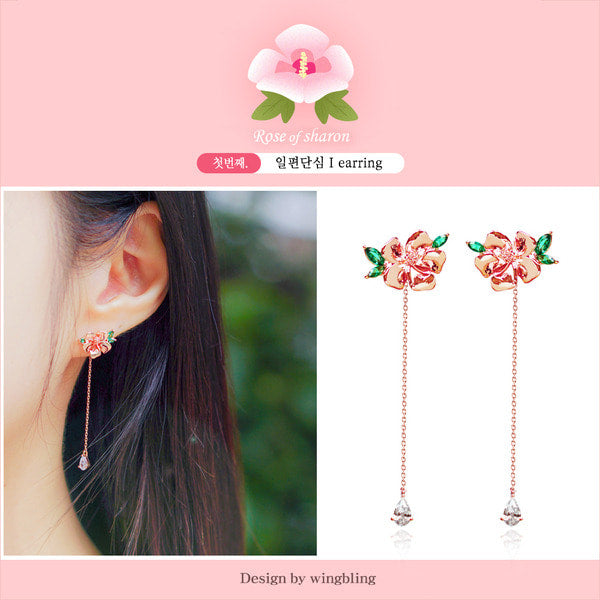 ROSE OF SHARON - SINGLE-HEARTED 1 Earring (silver pin, clip-on available) - Wingbling Global