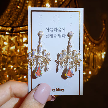 [Delay in Shipment to the middle of Mar.]  ELLUA CHANDELIER Earring