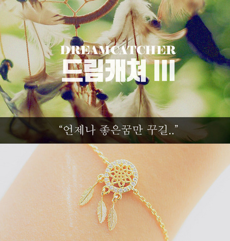 DREAMCATCHER 3 Bracelet (friendship bracelet) - Wingbling Global