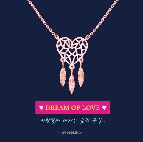 Love dreamcatcher v necklace