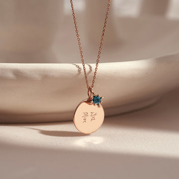 [PERSONALIZE][14K Gold] Circle in Blue Dia Necklace