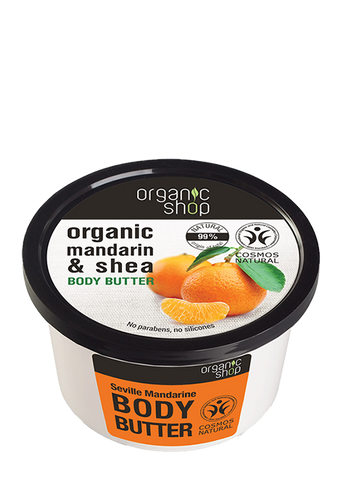Organic Shop Seville Tangerine Body Butter 250ml