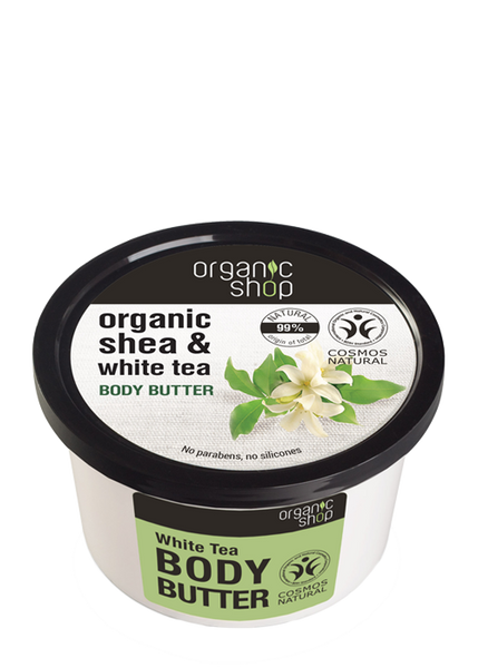 Organic Shop White Tea Body Butter 250ml