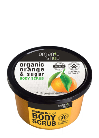 Organic Shop Sicilian Orange Body Scrub  250ml