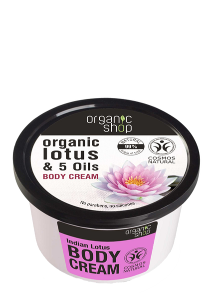 Organic Shop Indian Lotus Body Cream 250ml