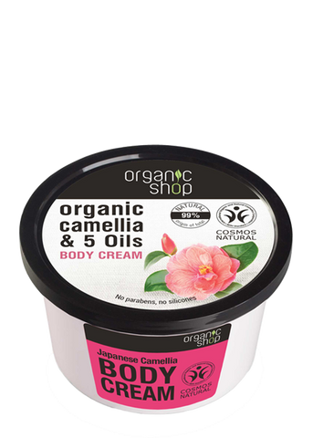Organic Shop Japanese Camellia Body Cream 250ml