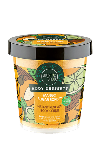 Organic Shop Body Desserts Mango Sugar Sorbet Instant Renewal Body Scrub 450ml