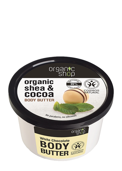 Organic Shop White Chocolate Body Butter 250ml