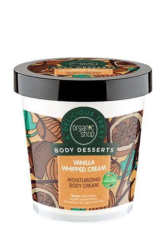 Organic Shop Body Desserts Vanilla Whipped Cream Moisturising Body Cream 450ml