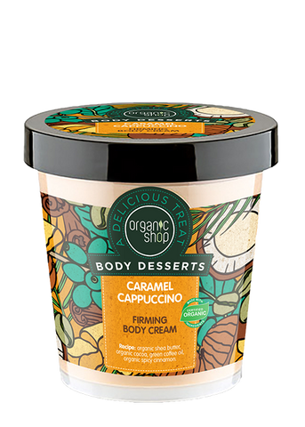 Organic Shop Body Desserts Caramel Cappuccino Firming Body Cream 450ml