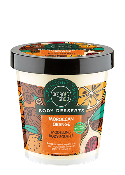Organic Shop Body Desserts Moroccan Orange Modelling Body Soufflé 450ml