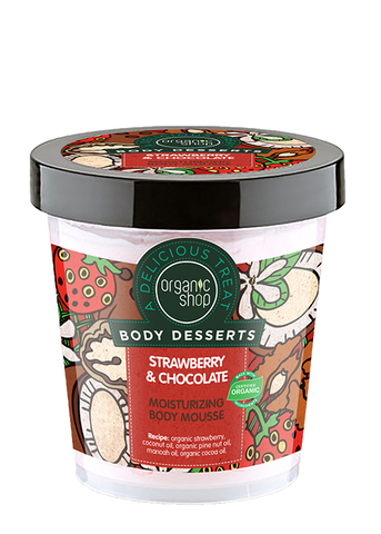 Organic Shop Body Desserts Strawberry & Chocolate Moisturising Body Mousse 450ml