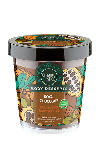 Organic Shop Body Desserts Royal Chocolate Nourishing Body Soufflé 450ml
