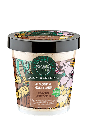 Organic Shop Body Desserts Almond and Honey Milk Reviving Body Scrub 450ml
