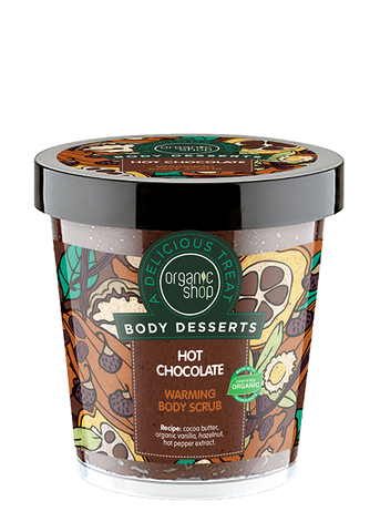 Organic Shop Body Desserts Hot Chocolate Warming Body Scrub 450ml