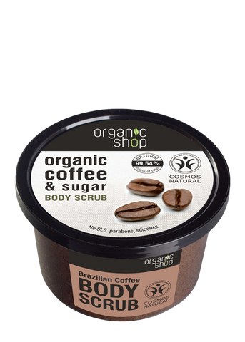 Organic Shop Brazilian Coffee Body Scrub 250ml