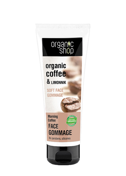 Organic Shop Morning Coffee Face Gommage 75ml