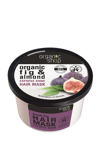 Organic Shop Greek Fig Shine Hair Mask 250ml
