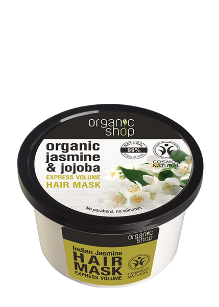 Organic Shop Indian Jasmine Volume Hair Mask 250ml