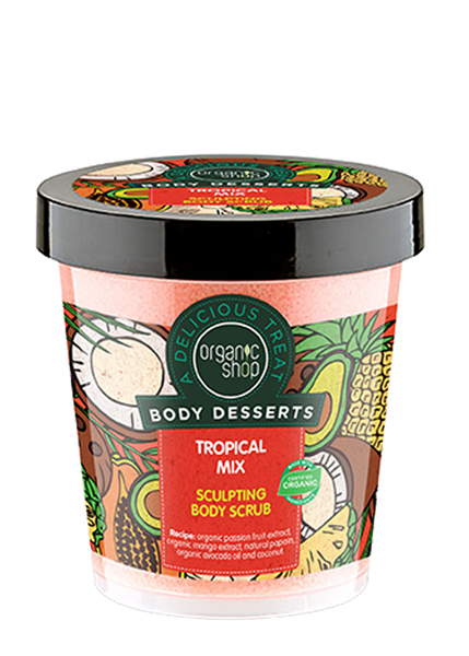 Organic Shop Body Desserts Tropical Mix Sculpting Body Scrub 450ml