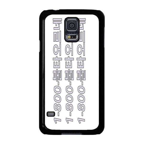 1-800-Dope For Samsung Galaxy S5 Case