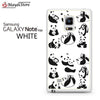 Panda Pattern For Samsung Galaxy Note Edge