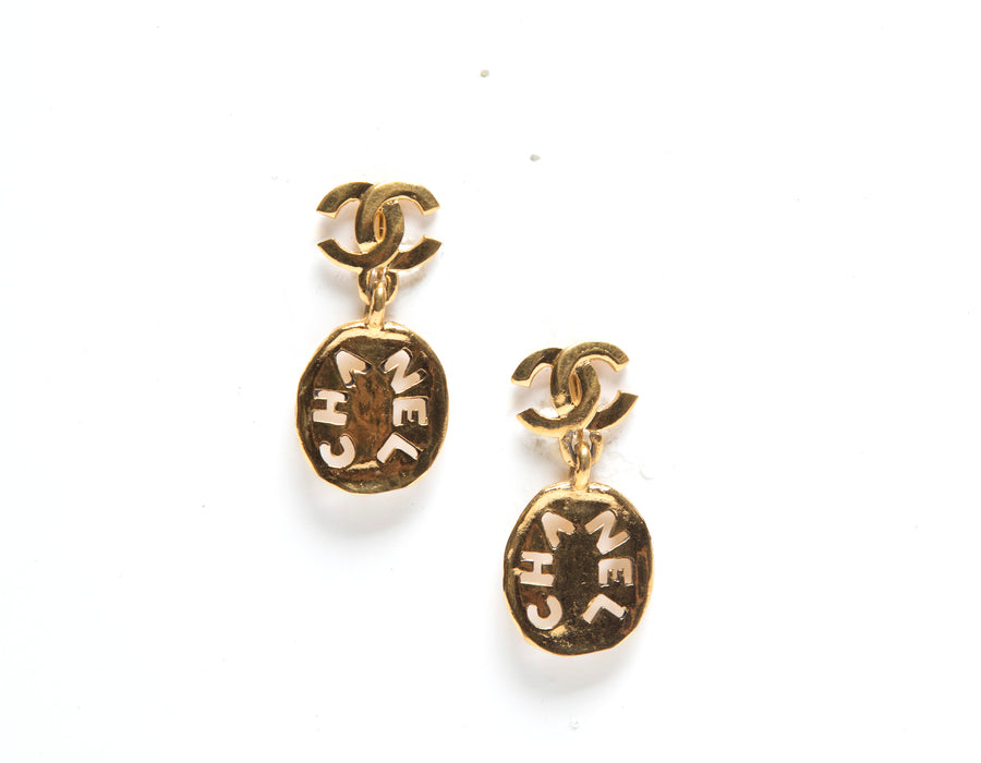 Chanel Gold CC Drop Logo Vintage Clip On Earrings