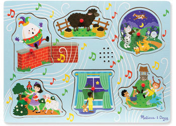 Melissa & Doug - Nursery Rhyme B Sound Puzzle - 6pc, Puzzles, Melissa & Doug, Little Toy Lane - Little Toy Lane
