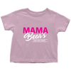 [MOM's Special] MAMA Bear's Toddler T-Shirt