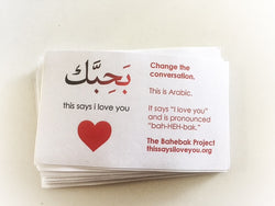 Change the Conversation Stickers - Pack of 10