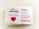 Change the Conversation Stickers - Pack of 50