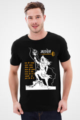 Buy Mahadeva T-Shirt For Mens Online Shopping