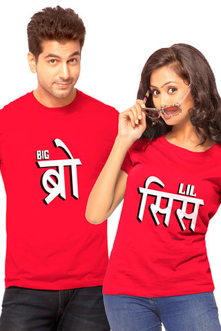 Bro & Sis Red T-shirt