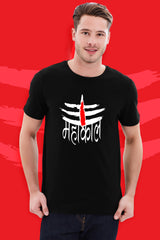 Mahakal Half Sleeve Black T-Shirt