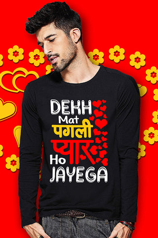 Aao Kabhi Haveli Pe Full Sleeve T Shirt