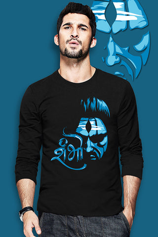 Lord Shiva Printed Full Sleeve T shirts | Graphic Tees | Roamdeal.com