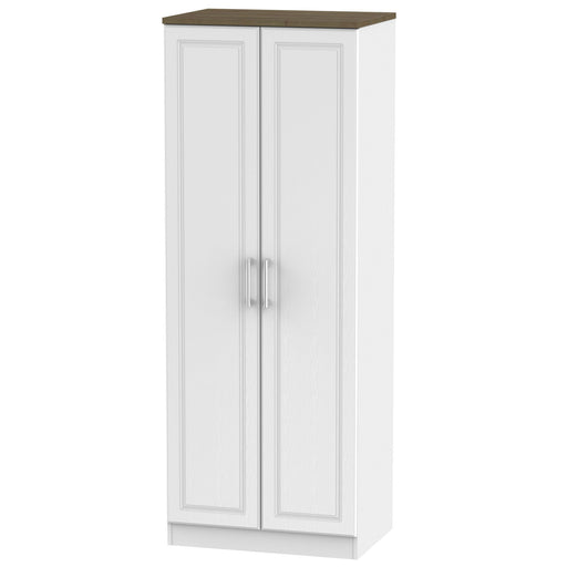 Kent Tall 2'6 Plain Wardrobe - Clearance Factors
