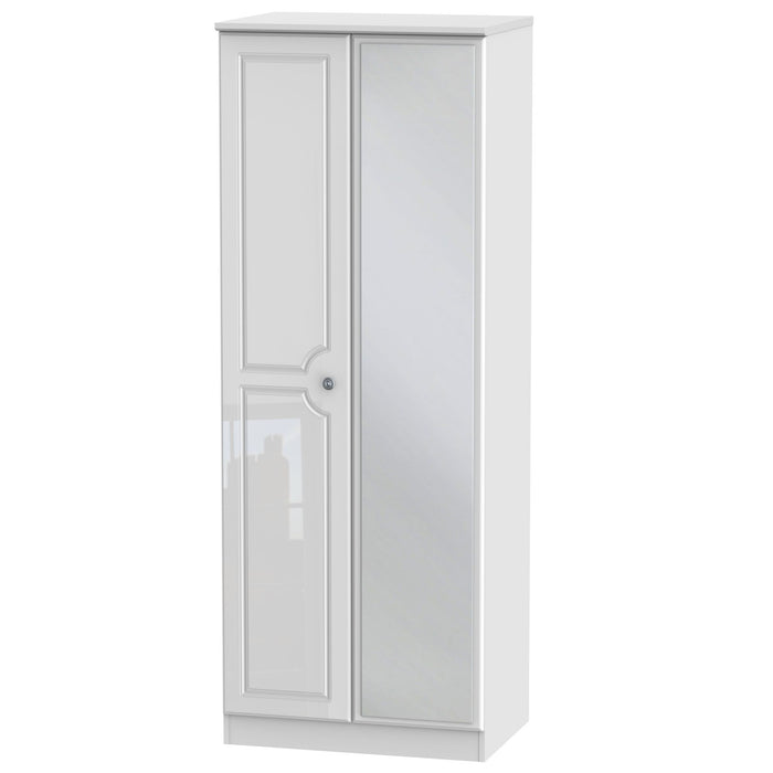 Pembroke Tall 2'6 Mirrored Wardrobe - Clearance Factors