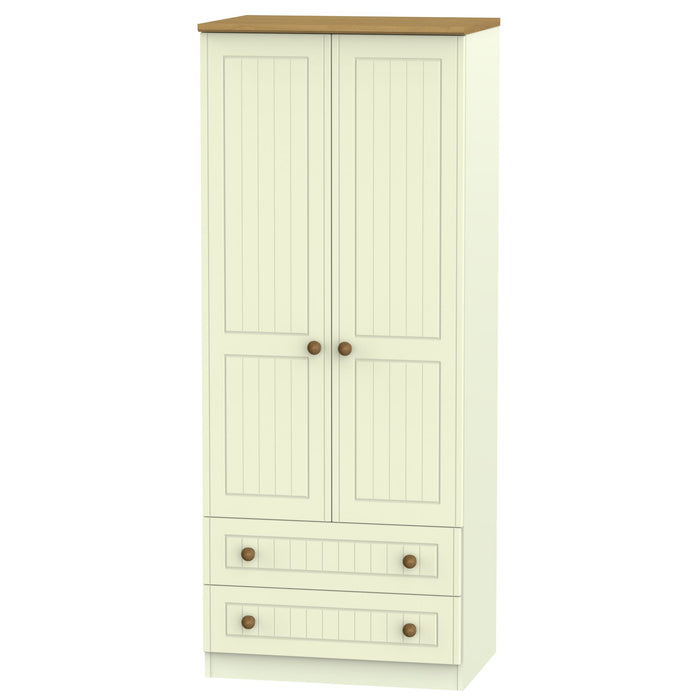 Warwick 2'6 2 Drawer Wardrobe - Clearance Factors