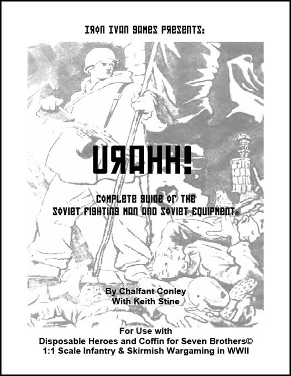 Urrah: Complete Guide to the Soviet Fighting Men and Equipment (PDF Version)