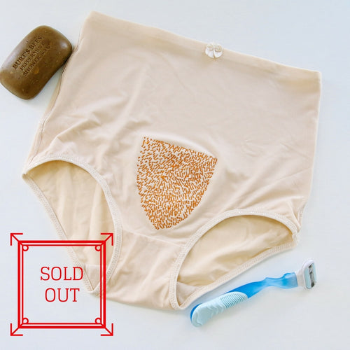 SOLD OUT | THE PUBE PANTY: FIRE CROTCH
