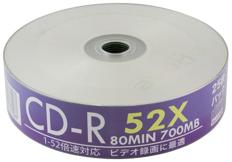 Twin Pack Aone 25pcs/Tub White Full Face Inkjet Printable 52x CDR CD-R Blank Dis