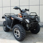 Monster 300 4WD with Automatic CVT with H/L/N/R 300cc ATV! Water Cooled & Alloy Wheels! - ATV SCOOTER STORE, INC