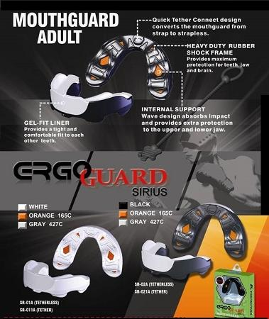 SIRIUS 3 LAYER GEL MOUTH GUARDS